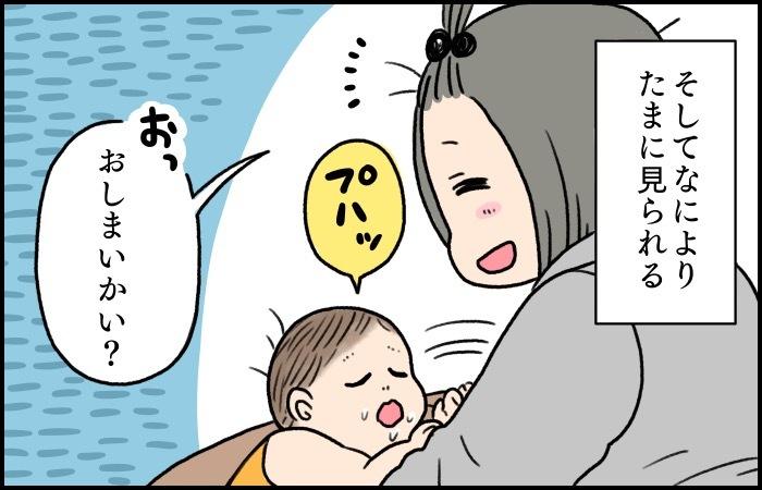 夜は起こされ、乳首噛まれるけど…つらい授乳が愛しいと思えるあの顔!の画像6