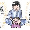 仕上げは宝物を磨くように。仕事がていねいなパパの女の子育児<第四回投稿コンテスト NO.68>のタイトル画像