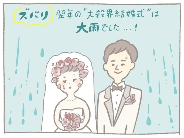 プロポーズもスマート!しっかり者と思っていた夫が頼っていたのは..アレ(笑)の画像9