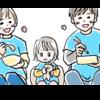 1歳児連れサッカー観戦。計画した夫の、意外な想いにカンゲキ!<第四回投稿コンテストNO.73>のタイトル画像
