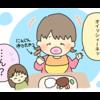 工夫しても食べないかぁ…。夫が真剣な顔で、娘へ伝えたこと。<第四回投稿コンテストNO.76>のタイトル画像