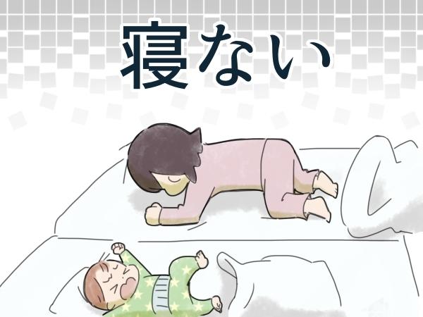 """息子の""""細切れ睡眠""""に悩んだ私が、最後の切り札「断乳」決行で気付いたことの画像8"""
