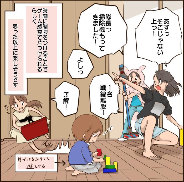 笑ってしまう、我が家の独特なルール。え、これって…うちだけ?(笑)の画像5