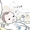 1人目は何もなかったのに…!第二子の授乳トラブルで、育児の大変さを再認識した話のタイトル画像