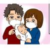 40代で初出産!夫からの「いつもありがとう」に家族の絆を感じた<第四回投稿コンテストNO.95>のタイトル画像