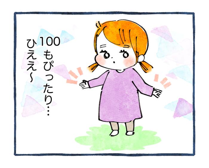 あっという間に、サイズアウトした服…。子どもの成長に、頭が追いつかない!の画像3