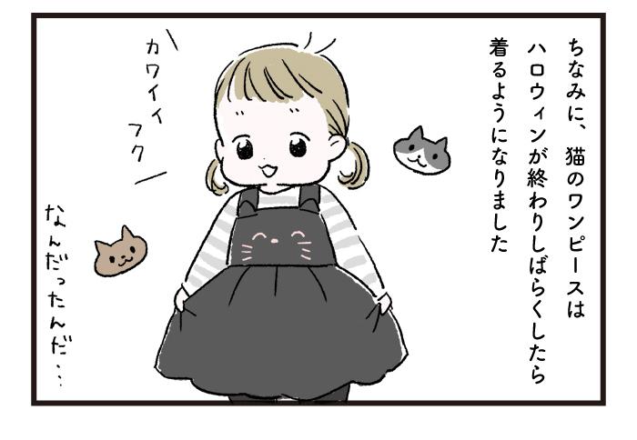 【募集中!】Twitterで応募!第1回#コノビーみんなのリアル育児!の画像3