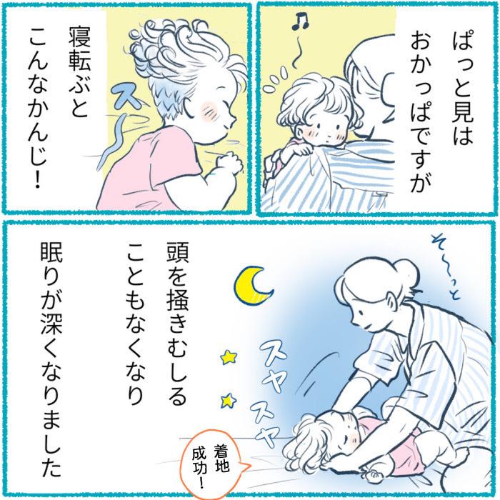 授乳中に髪を掻きむしる娘。初ヘアカットを決心するも、仕上がりはまさかの…!の画像10