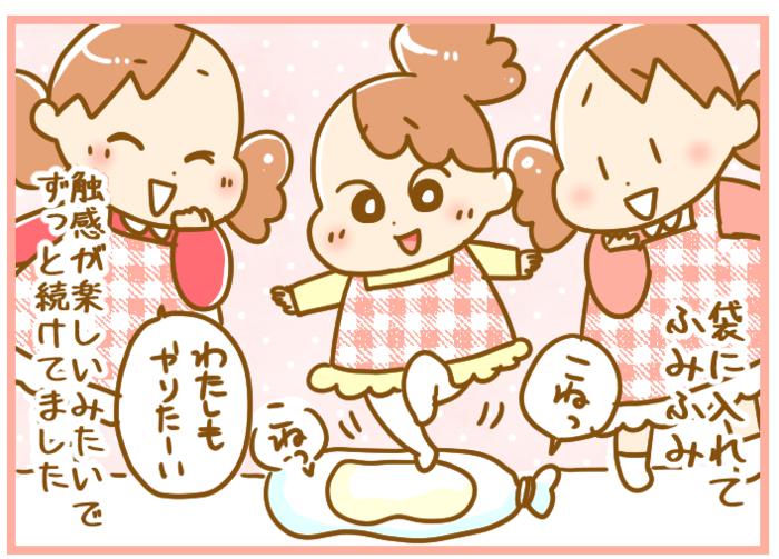 お菓子作りに飽きた頃にいいかも!?家族で楽しい「うどん作り」のすすめの画像5