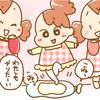 お菓子作りに飽きた頃にいいかも!?家族で楽しい「うどん作り」のすすめのタイトル画像
