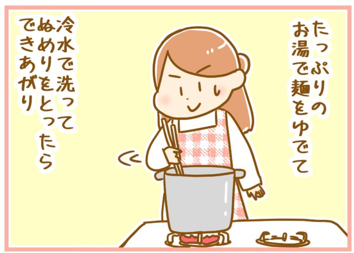 お菓子作りに飽きた頃にいいかも!?家族で楽しい「うどん作り」のすすめの画像9