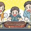 家族のテンションアップ!「おうちステーキ」で父の日祝い&夏バテ予防を♪のタイトル画像