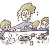 """""""熱々を先に食べる権利""""を譲ってくれる夫にわたしはアツアツ♡<第四回投稿コンテストNO.107>のタイトル画像"""