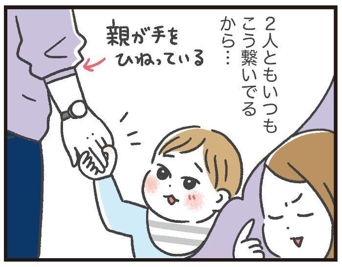 保育園では寝るのに、家だと寝ない〜〜!(涙)打開策となった、ある習慣の画像10