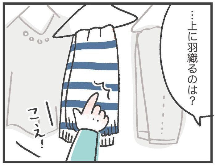 保育園では寝るのに、家だと寝ない〜〜!(涙)打開策となった、ある習慣の画像4