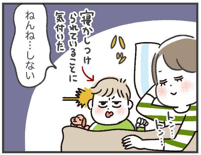 保育園では寝るのに、家だと寝ない〜〜!(涙)打開策となった、ある習慣の画像29