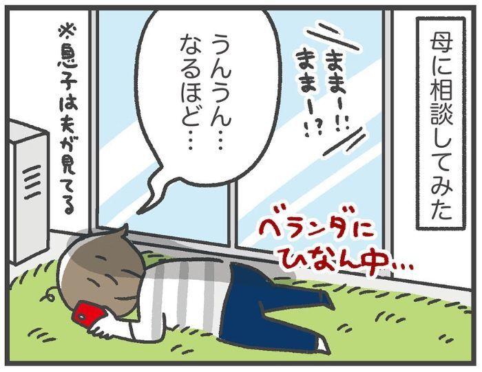 保育園では寝るのに、家だと寝ない〜〜!(涙)打開策となった、ある習慣の画像20
