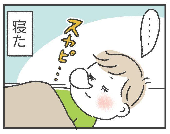 保育園では寝るのに、家だと寝ない〜〜!(涙)打開策となった、ある習慣の画像33