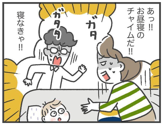 保育園では寝るのに、家だと寝ない〜〜!(涙)打開策となった、ある習慣の画像27