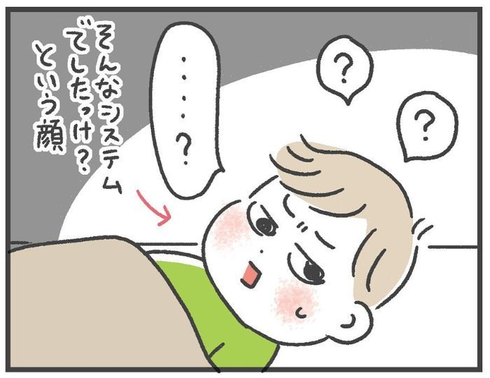 保育園では寝るのに、家だと寝ない〜〜!(涙)打開策となった、ある習慣の画像32
