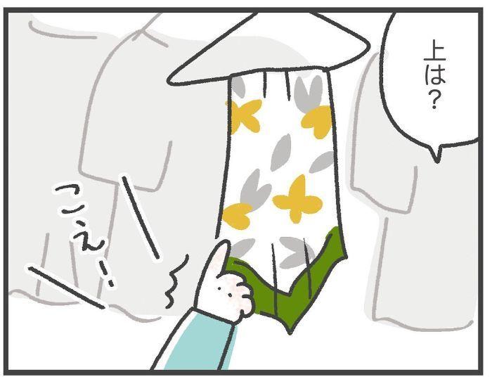 保育園では寝るのに、家だと寝ない〜〜!(涙)打開策となった、ある習慣の画像2