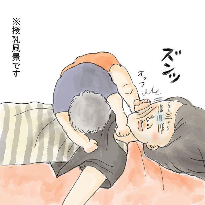 少しでも目をつぶっていたい。切なる願いの授乳中、子が、飛んだ…!?の画像14