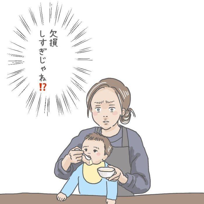 少しでも目をつぶっていたい。切なる願いの授乳中、子が、飛んだ…!?の画像8