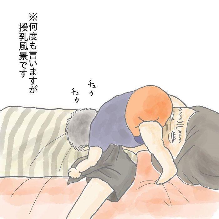 少しでも目をつぶっていたい。切なる願いの授乳中、子が、飛んだ…!?の画像15