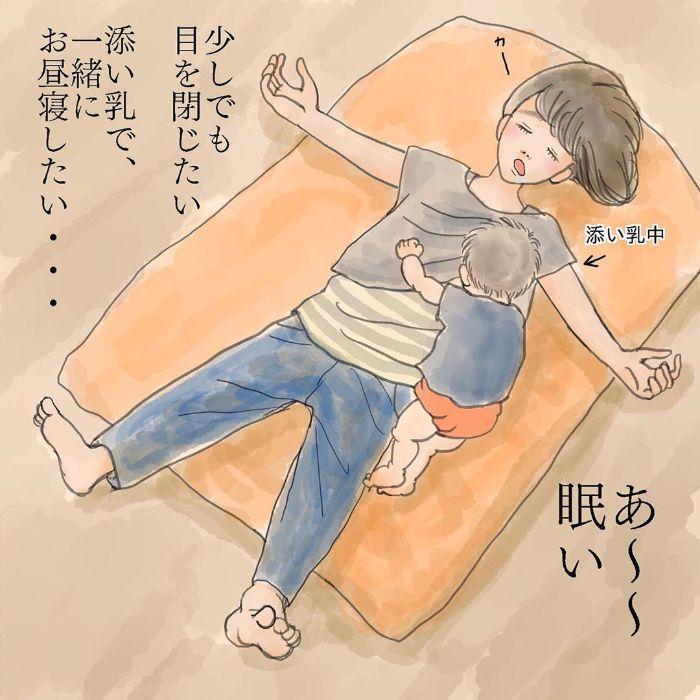 少しでも目をつぶっていたい。切なる願いの授乳中、子が、飛んだ…!?の画像10