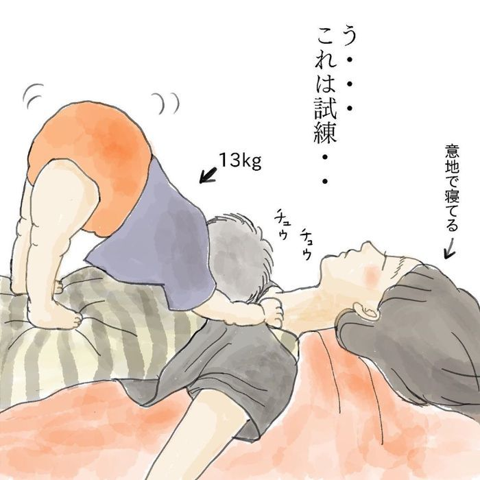 少しでも目をつぶっていたい。切なる願いの授乳中、子が、飛んだ…!?の画像13