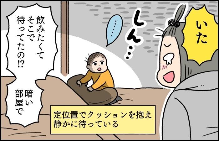 「授乳はここでしょ…!」息子のおっぱいアピールがガチになってきたの画像9