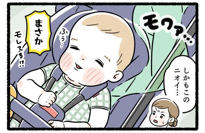 ひぇ~背中からゆるうんちが!大惨事を救う、ママ友イチオシのおむつって?の画像2