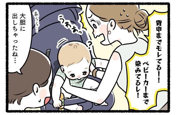 ひぇ~背中からゆるうんちが!大惨事を救う、ママ友イチオシのおむつって?の画像3