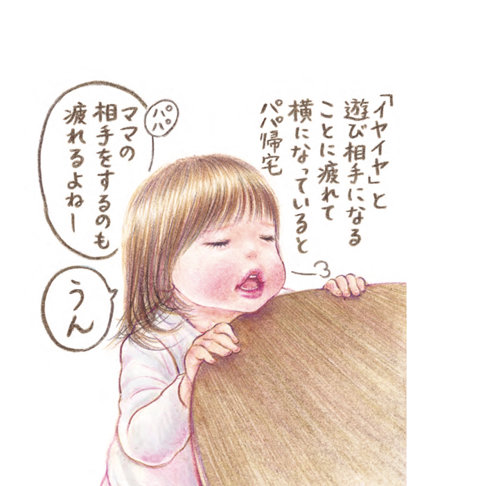 「ヤダ!」「ピンクがいい!」小さなキミの主張に、今日もつきあう幸せの画像5