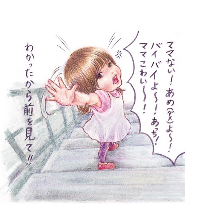 「ヤダ!」「ピンクがいい!」小さなキミの主張に、今日もつきあう幸せの画像9