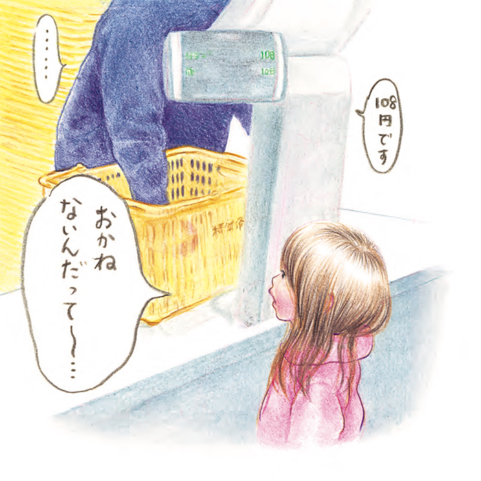 子どものステキ世界観。自分は忘れてしまったその感性に、ママは夢中だよの画像12