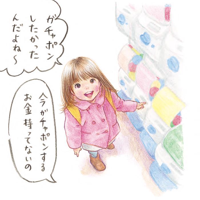 子どものステキ世界観。自分は忘れてしまったその感性に、ママは夢中だよの画像10