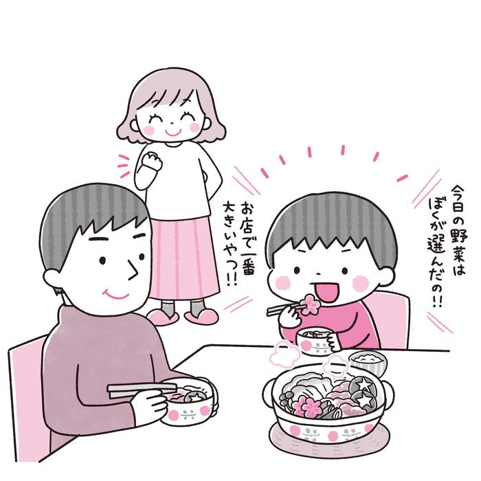 おうちの食事は、子どもにとっての「自己肯定感があがる場」に。の画像1