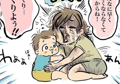"""つい、この間まで…(涙)母の""""せつなさスイッチ""""がONする瞬間のタイトル画像"""