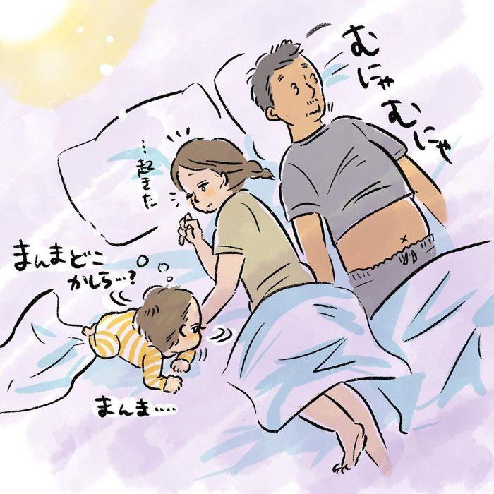 """つい、この間まで…(涙)母の""""せつなさスイッチ""""がONする瞬間の画像16"""