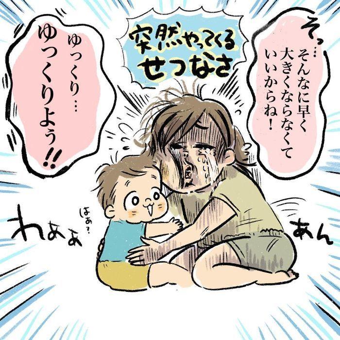 """つい、この間まで…(涙)母の""""せつなさスイッチ""""がONする瞬間の画像28"""