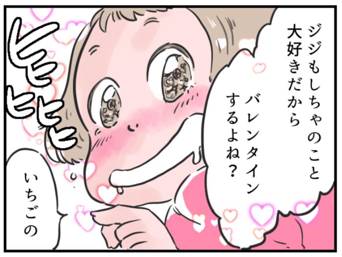 """鏡を見てうっとり…""""わが家のちっちゃなレディ""""エピソード集!の画像7"""