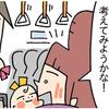 ママになっても、「私」として目指すキャリアを考えてみよう。そう思えた上司の言葉のタイトル画像