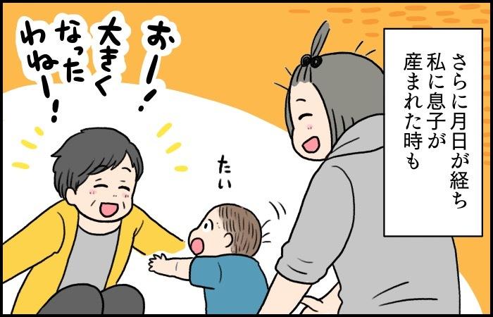 英会話とスイミングを習いなさい。母が私と妹に勧めるのには母の深い愛があったの画像8