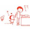 台所にたつ母がくれる「はい、ひとくち。」その幸せの味が、懐かしい。のタイトル画像