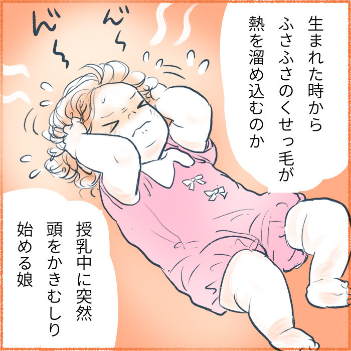 ソフトクリームデビュー♡ナメてました(涙)…虫刺され対策でコレ、まさか効くとは…!の画像13