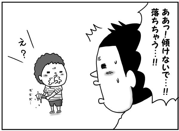 ソフトクリームデビュー♡ナメてました(涙)…虫刺され対策でコレ、まさか効くとは…!の画像4