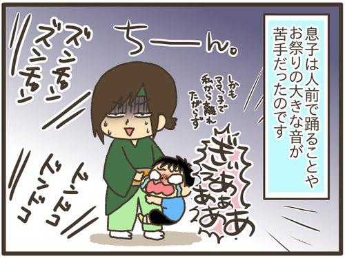 私「一緒に踊りを習おう!」息子「嫌だ〜(ギャン泣き)」好みは人それぞれだよね!のタイトル画像