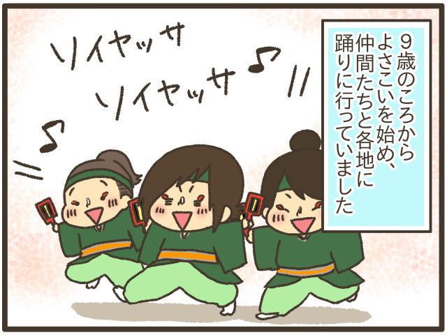 私「一緒に踊りを習おう!」息子「嫌だ〜(ギャン泣き)」好みは人それぞれだよね!の画像2