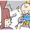 お粥嫌いな子、野菜嫌いな子…。離乳食の悩みは「親の工夫で解決する」のだろうか?のタイトル画像